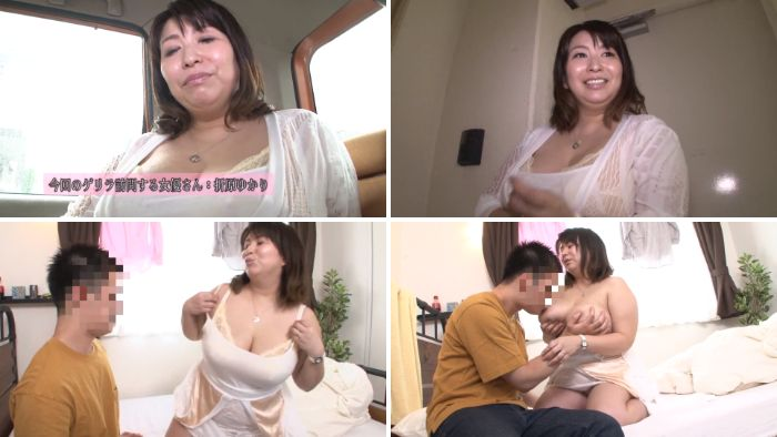 AV女優・折原ゆかりがファンの男性と中出しセックス