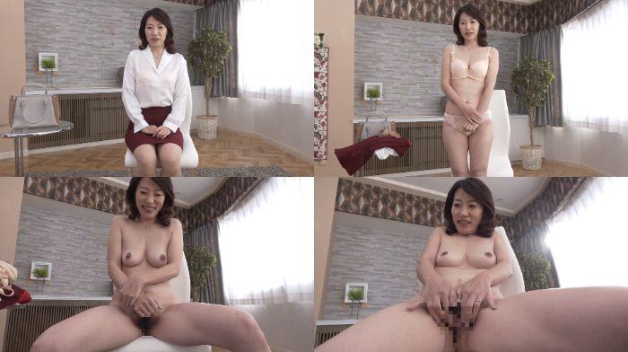 野武美穂(44歳)清楚な熟女がカメラの前でオマンコくぱぁ